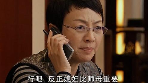 林大厨留韩国帮忙,师母抱怨,有了媳妇忘了师母!