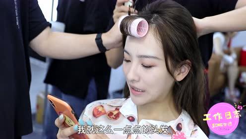 【SING女团】工作日志31:KV造型真的美哭了~