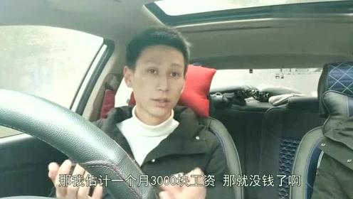 汽车视频,想买车小伙伴可要了解一下,10W左右的车月薪来支持