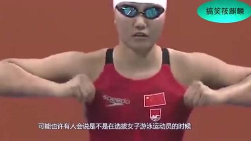 比赛用的泳衣有多紧?傅圆慧被泳衣弹哭,我不厚道地笑看了10遍
