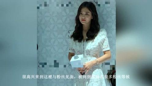 宋慧乔离婚后首现身暴瘦开工表示:真的很谢谢大家