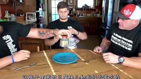 老外试吃中国臭豆腐,刚打开盖子脸色就变了!
