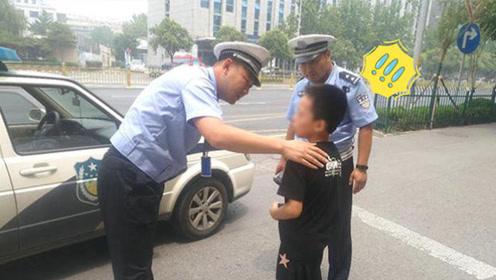 8岁男孩被爸爸打两巴掌 一气之下跑1公里找警察告状