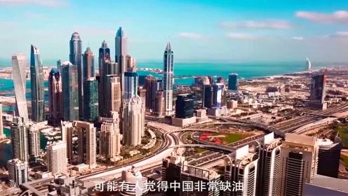 """中国低调的""""迪拜"""",石油储量达五十亿吨,就在我国甘肃!"""