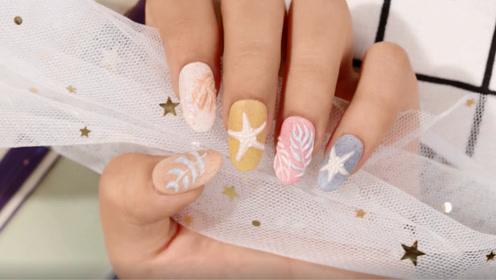 糖果色系海星浮雕美甲 在指尖上打造一片夏日的海