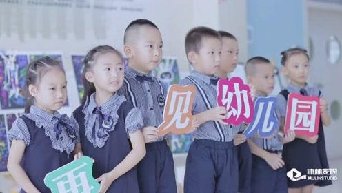 2019海南军区幼儿园大4班微电影——海南沐林影视出品