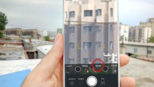 不用买华为P30,手机这样设置,你的相机也能拥有30倍变焦