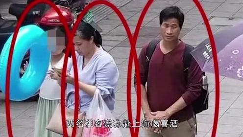杭州失联女童4天纪录:海边耍,住酒店,搭网约车,山路消失……