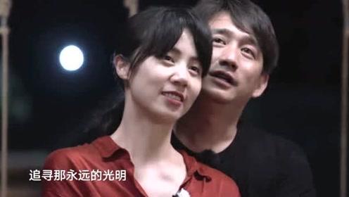 明星夫妻十三年携手演绎话剧 黄磊孙莉重温当年心动感觉