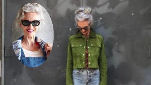 71岁的银发奶奶玩时髦,谁说老了就不能爱美?