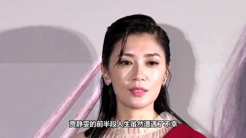 身高不足一米六,却被刘德华夸赞最美女星,44岁被丈夫宠成公主