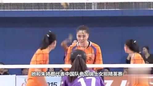 24岁美女球员选择退役!曾和朱婷一起打球,颜值酷似女排前队长