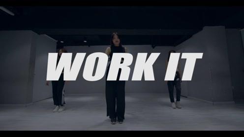 重庆渝北龙酷街舞导师作品《Work It》