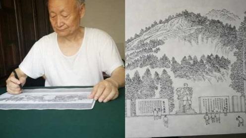 致敬!七旬老人10年独行绘红色景区,403幅图记录珍贵历史