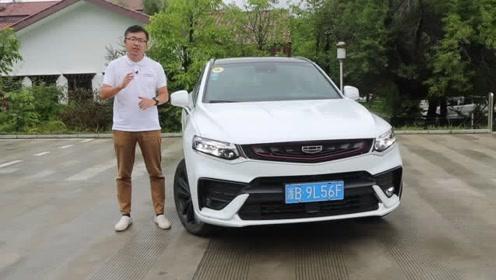 高原体验2.0T 8AT星越感受何为最好开的中国车