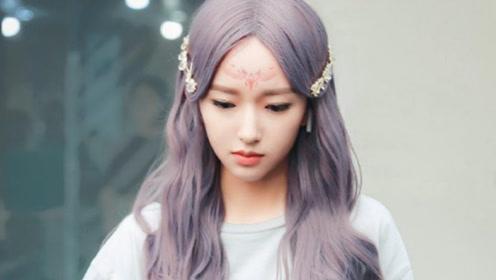 程潇新片造型公开,紫色长发配高颜值,被赞是从漫画中走出的仙女