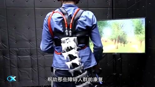 日本发明穿戴式尾巴,穿上后想摔倒都难