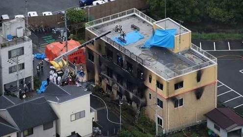 全球动漫迷哀悼京都动画火灾,日本首相表示痛心