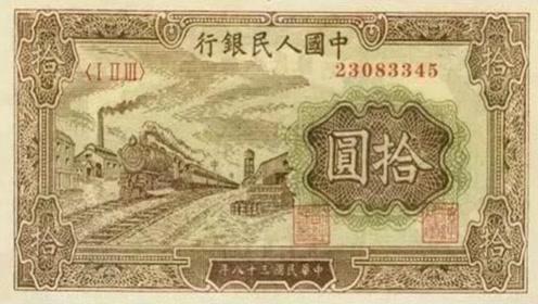 49年的10元纸币,现在价值多少?说出来你可能不信,要发财了