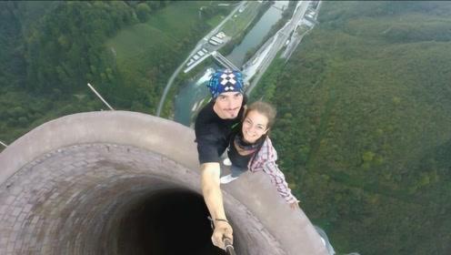 新婚夫妻在1600米烟囱上玩刺激,意外发生,镜头记录绝望一刻