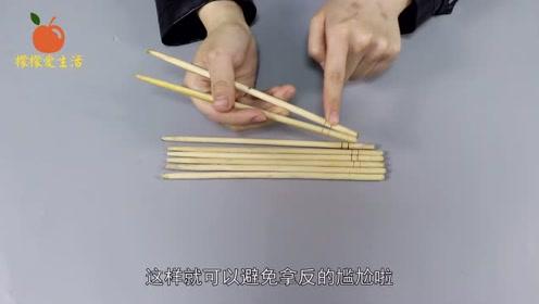 筷子顶部的凹槽,你知道有什么作用吗?不懂的话,白用筷子吃饭了