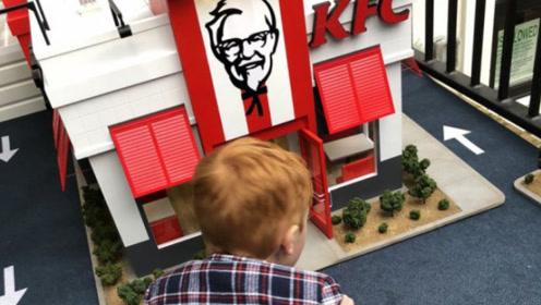 世界上最小的肯德基!是真在营业并不是模型,粉丝:就是吃不饱!