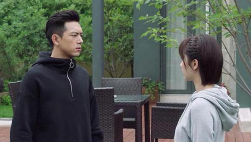 《亲爱的热爱的》韩式表白挽回了佟年 直男观太可爱