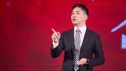 微博大V称遭刘强东索赔三百万 为章泽天鸣不平被声讨