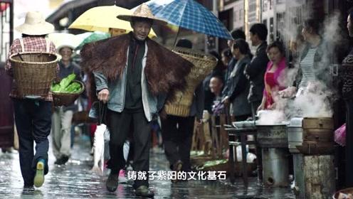 陕西紫阳,一分钟精彩宣传片