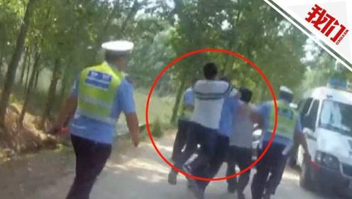 山东梁山一男子见父亲酒驾被抓 跳起勒住交警阻止父亲被带走