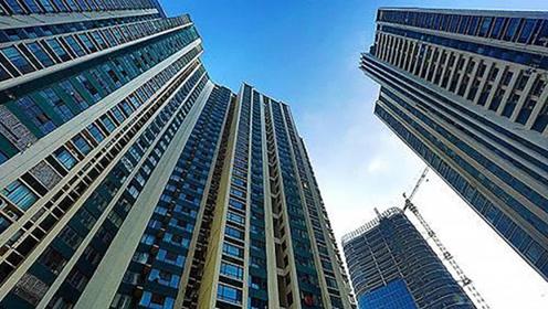 房地产业罕见多融资渠道收紧 楼市或将再迎降温潮