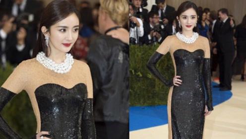 """说杨幂是""""板子身""""我还不信 直到她穿了""""紫菜裙"""",我跪拜了!"""
