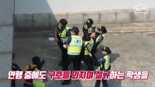 韩国6名年轻人闯入日本驻韩总领馆抗议