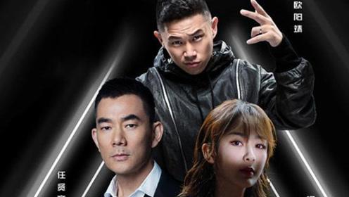 《沉默的证人》主题曲上线 杨紫任贤齐欧阳靖合作