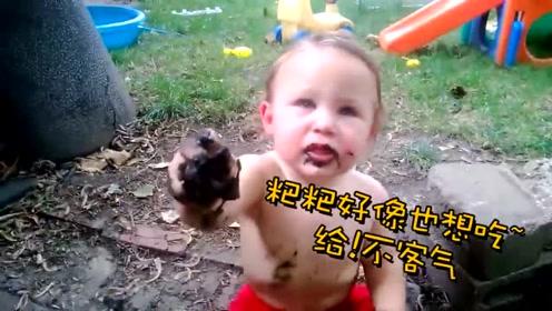 宝宝偷溜玩泥巴,竟然还尝了一口,接下来的举动更让爸爸哭笑不得