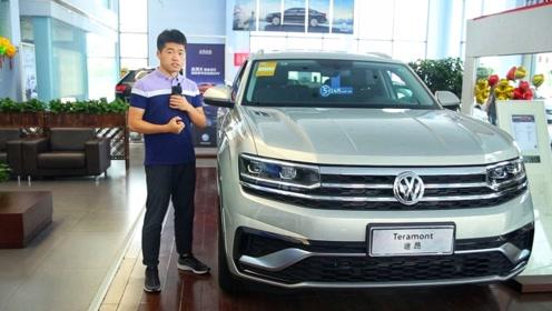 《谊起玩车》中国首个中大型运动SUV,途昂X如何?
