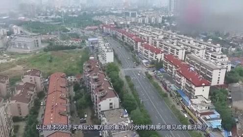公寓房能买吗
