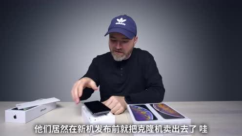 iPhone 新机? iPhone11 克隆机开箱!
