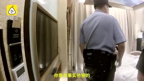 行拘3日!想带女友回老家被拒,男子竟报警称其卖淫