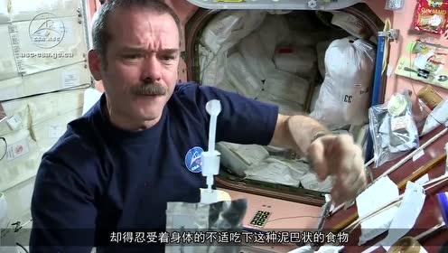 3D打印的食物,专为宇航员调制,食欲大增,你敢吃吗