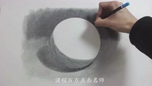 素描零基础入门石膏球体到底该怎么去画