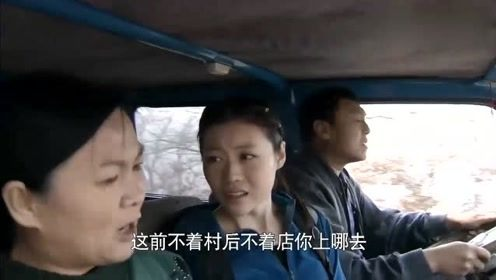 美女无意搭上人贩子的车,上车后发现不对劲,一招妙计成功脱险!