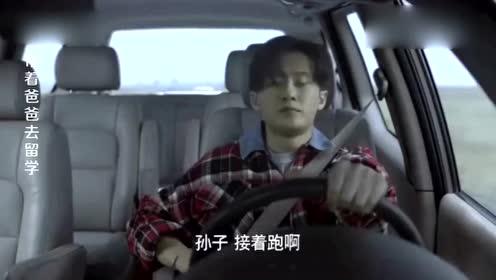 女子开奥迪追上别克,男子让把车窗摇下来:孙子,把油门别踩漏了