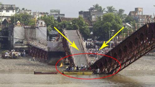 加拿大著名大桥剪彩时突然断裂,致75人丧命,原因让人气愤!