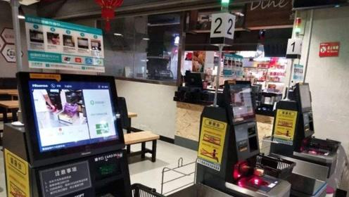为什么超市扫码支付不需要密码?真的很安全吗?收银员却说漏嘴!
