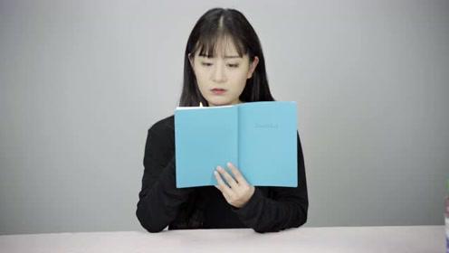 全网最神奇笔记本,不怕火烧不怕水洗,还能用十年?是真的吗!