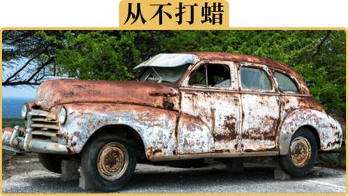 备胎说车:新车买来要经常打蜡吗