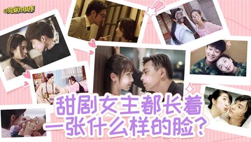 Get杨紫、周冬雨、林依晨同款技能,收获甜宠剧同款男友!