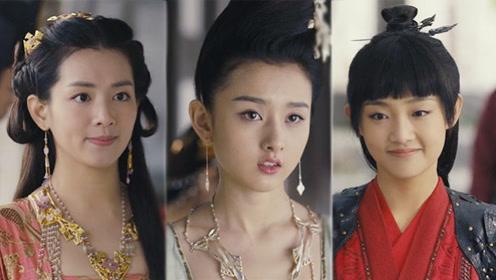 《九州缥缈录》三国公主齐聚,女团C位之争一触即发!