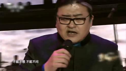 你是这样的人,刘欢演唱,太感人了